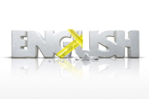 почини английский