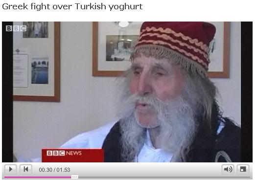 реклама шведского турецкого йогурта