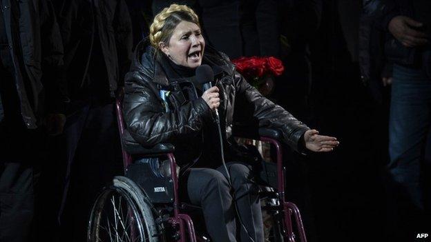 Тимошенко на Майдане