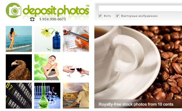 фотобанк за вебмани