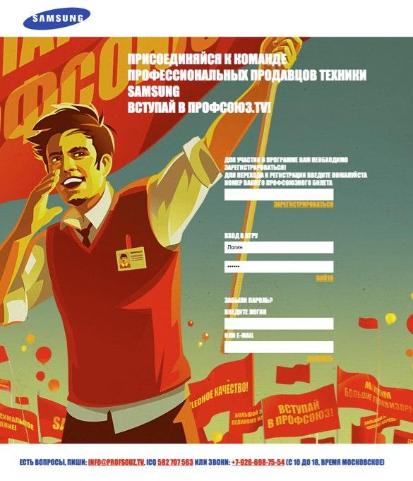 poster website design