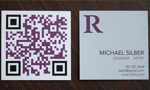 дизайн визитных карточек с использованием QR кода