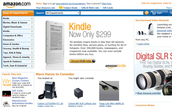 amazon new design