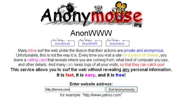 анонимность сайта