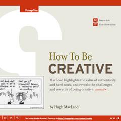 как быть креативным