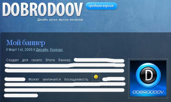 dobrodoov-design