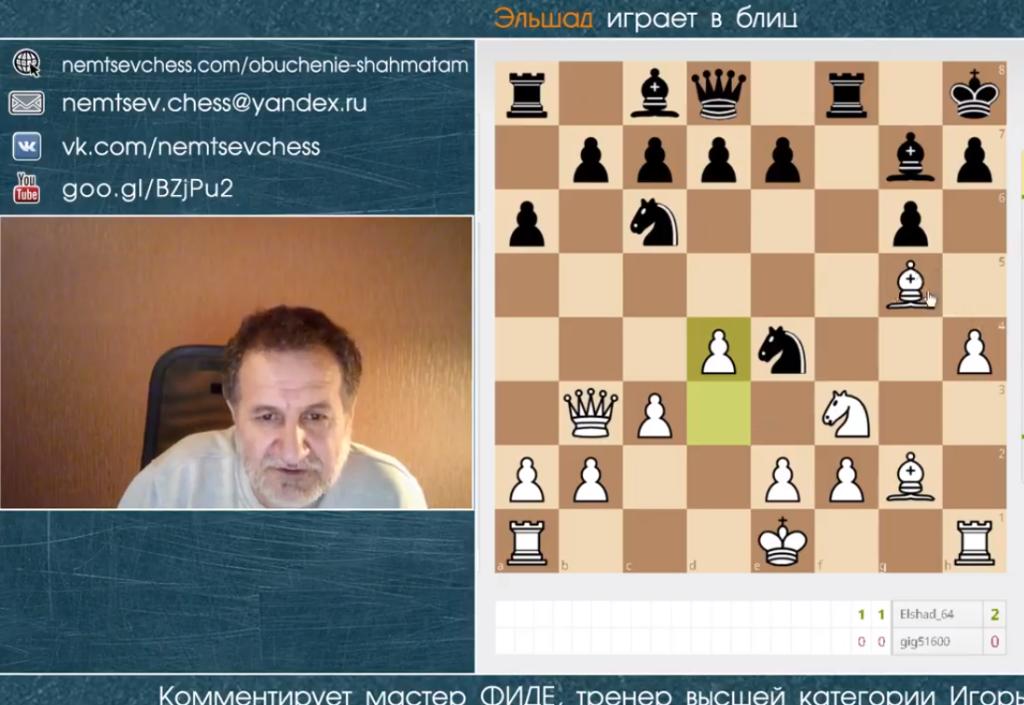 elshad-chess